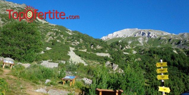2-дневна екскурзия до връх Вихрен + транспорт и професионален планински водач за 135 лв.