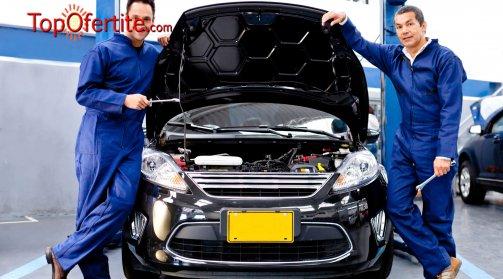 Смяна на накладки, дискове, масло, филтри, антифриз, амортисьори в автосервиз СБА Орландовци на цени от 5 лв