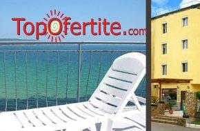 На море в Хотел Диана, първа линия Приморско! Нощувка + закуска и вечеря на цени от 25 лв на човек