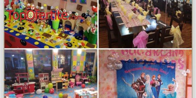 Детски рожден ден 3 часа за 10 деца и 15 възрастни + празнична фото торта, менюта и украса от Sugarland kids в Красно село на цени от 161 лв.