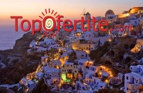7-дневна екскурзия до остров Санторини + 5 нощувки със закуски, транспорт и фериботни билети на цени от 570 лв