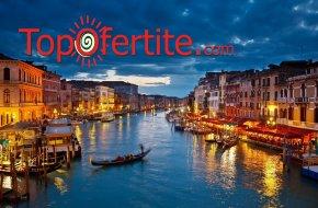 Last Minute! 5-дневна романтична екскурзия до Венеция, Падуа и градът на влюбените Верона + 3 нощувки със закуски, транспорт, водач за 184 лв