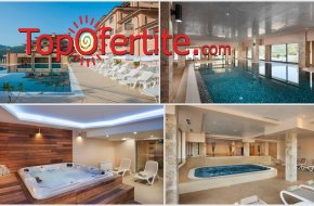 Хотел Вела Хилс 4*, Велинград делничен пакет! Нощувка + закуска, открит и закрит басейни с топла минерална вода, джакузита и СПА пакет на цени от 57,50 лв. на човек