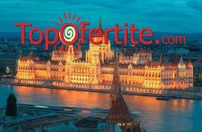 4-дневна екскурзия до Будапеща и Виена + 2 нощувки със закуски, транспорт с комфортен автобус, посещение на най-стария увеселителен парк в Европа - Пратер и посещение на аутлет градчето Пандорф за 195 лв на човек