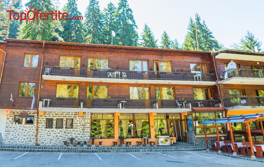 Хотел Катерина, Банско! Нощувка + закуска, шезлонг, паркинг и опция за сауна, парна баня и джакузи на цени от 16 лв. на човек