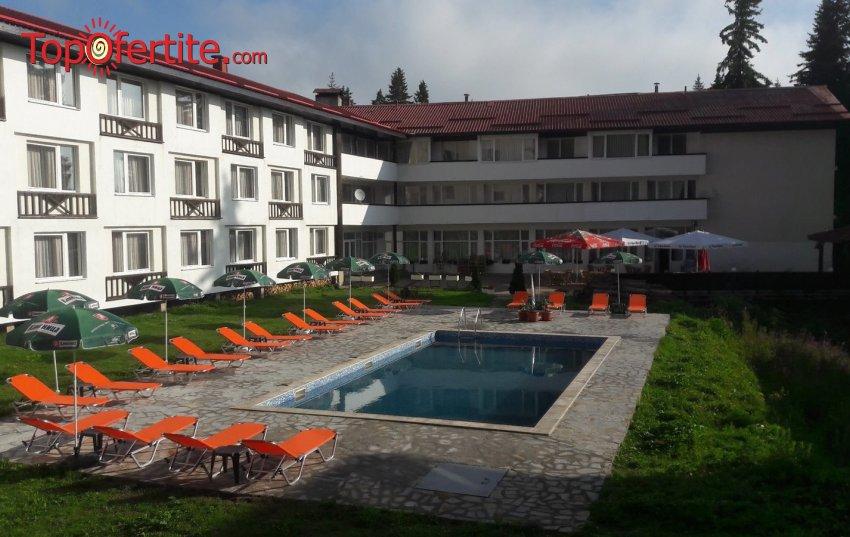 Хотел Панорама Пампорово 3*! Нощувка + закуска, вечеря и външен летен басейн на цени от 37 лв. на човек