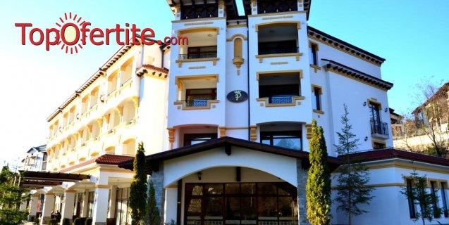 Хотел Парадайс 3*, Огняново! Нощувка + закуска, обяд, вечеря, минерален басейн и Спа пакет за 68 лв. на човек