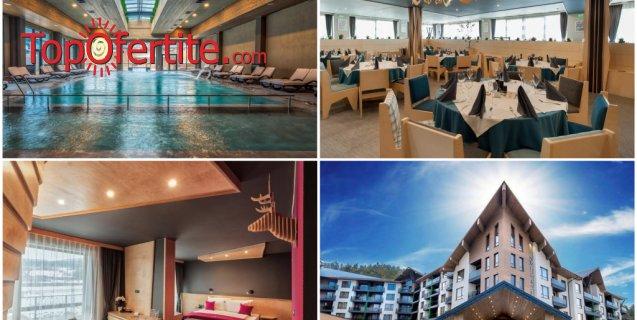 Уикенд през Юни! Хотел Арте СПА и Парк 5*, Велинград! Нощувка + закуска, вечеря и Уелнес пакет на цени от 114 лв на човек + Безплатно за деца до 12г.