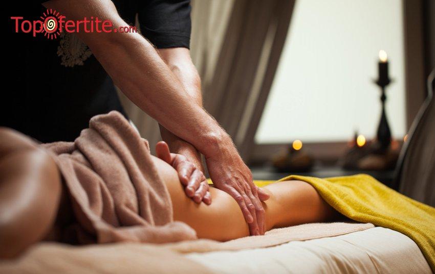 """Антицелулитна, отслабваща и стягаща терапия на тяло с антицелулитен масаж и лимфопреса от Студио за красота """"Моатаз Стил"""" 60 мин. само за 19,90 лв. вместо 50 лв."""