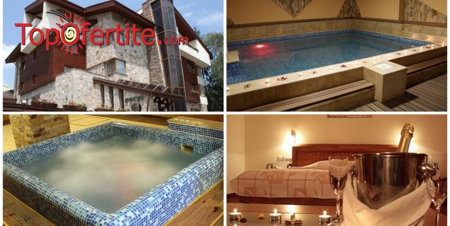 Уикенд в Лъки Лайт Бутик Хотел & СПА 4*, Велинград! Нощувка + закуска, вечеря, минерален басейн, парна баня, сауна, джакузи и Релакс пакет на цени от 56,70 лв. на човек