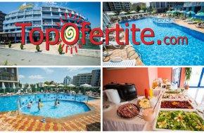 На море в Хотел Бохеми 3*, Слънчев бряг! Нощувка на база All inclusive + басейн, шезлонг и чадъ...