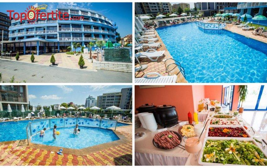 На море в Хотел Бохеми 3*, Слънчев бряг! Нощувка на база All inclusive + басейн, шезлонг и чадър за 36 лв на човек + Безплатно за дете до 12г
