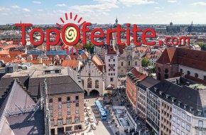 6-дневна екскурзия до Австрия, Германия и Словения + 4 нощувки със закуски, транспорт, водач, екскурзоводско обслужване и опция за посещение на Баварските замъци на цени от 399 лв.