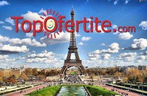 9-дневна екскурзия до Париж и Швейцария + 7 нощувки със закуски, професионално екскурзоводско обслужване и транспорт с комфортен автобус на цени от 685 лв.