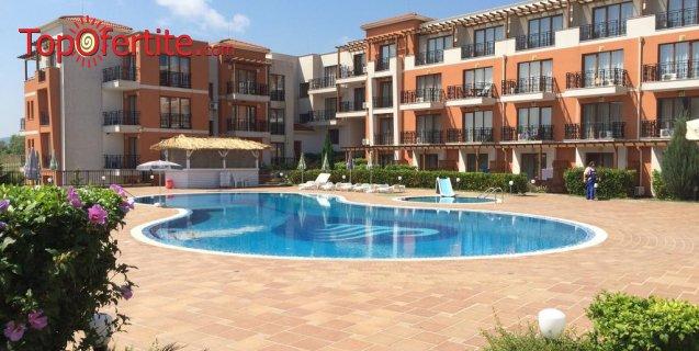 На море в Хотел Коста Булгара 3*, Черноморец! Нощувка + закуска, басейн и шезлонг на цени от 37,75 лв. на човек