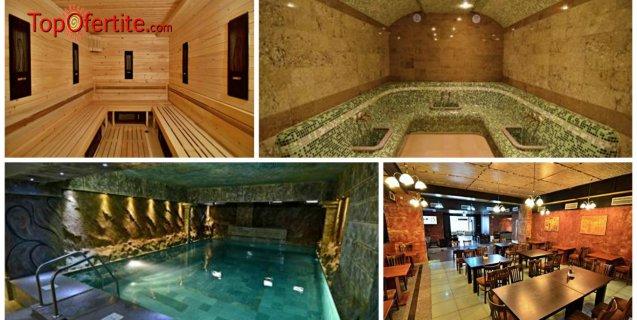 Хотел България 3*, Велинград! 4 нощувки на цената на 3 + закуски, вечери, топъл минерален басейн и СПА пакет само за 122, 50 лв на човек