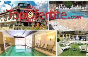 Хотел Мария-Антоанета Резиденс 4*, Банско! Нощувка на база закуска и вечеря с напитки или All Inclusive Light + външен басейн, вътрешен басейн и СПА пакет на цени от 39 лв. на човек