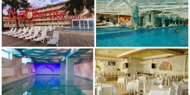 Балнео хотел Аура, Велинград! 1 нощувка + закуска, вечеря, ползване на Солна стая, 1 открит и 2 закрити минерални басейна, джакузи и СПА пакет за 55 лв. на човек