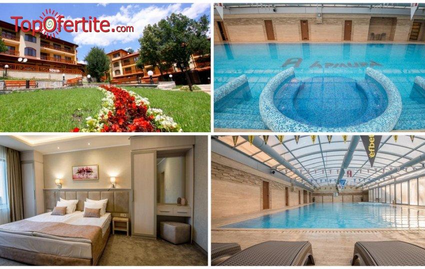 Реновираният СПА хотел Армира 4*, Старозагорски минерални бани! Нощувка + закуска, 25-метров минерален басейн, СПА пакет и бонус отстъпки от всички процедури в СПА центъра на цени от 50,40 лв. на човек