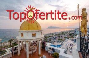 Почивка в Турция, Алания с полет на 05.07! 7 нощувки на база Ultra All Inclusive в хотел Antique Roman Palace 4*, самолетни билети, трансфер и летищни такси за 1109.50 лв на човек