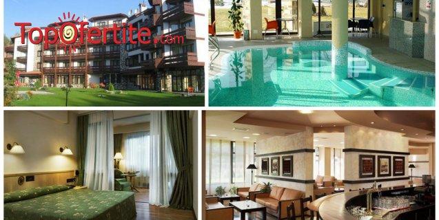 Хотел Орфей 4*, Банско! Нощувка на база All Inclusive + минерален басейн, джакузи и СПА пакет на цени от 48,90 лв. на човек