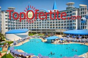 Почивка в хотел Buyuk Anadolu Didim Resort 5*, Дидим, Турция! 5 или 7 нощувки с автобус на база All Inclusive на цени от 620 лв на човек