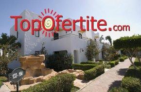 Почивка в Египет със самолет на 21.09! 7 нощувки на база All Inclusive в хотел Lotus Bay Safaga 4*, самолетни билети, летищни такси и трансфер на цени за 889.50 лв на човек