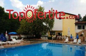 Хотел Елис 3*, село Огняново! Нощувка за двама + ползване на минерален байсен и две мира на цени от 66 лв.