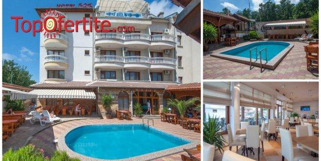 На море в Хотелски комплекси ЕОС и ЕОС 2 Китен! Нощувка + закуска, вечеря, напитки, басейн и фитнес на цени от 29 лв. на човек