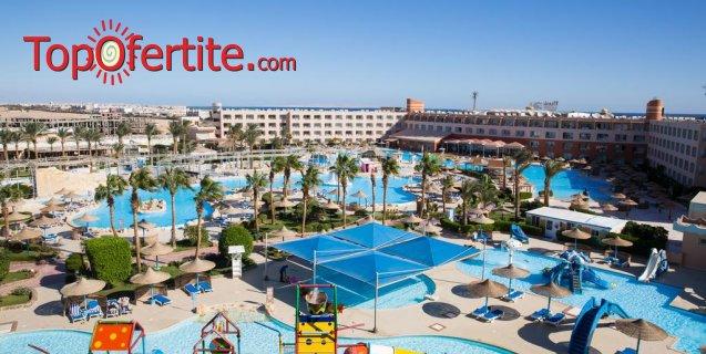 Почивка в Египет със самолет на 28.09! 7 нощувки на база Royal All Inclusive Хотел Titanic Aqua Park 4*, самолетни билети, летищни такси и трансфер за 1300.50 лв на човек