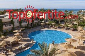 Почивка в Египет със самолет на 28.09! 7 нощувки на база Ultra All Inclusive в хотел Golden Beach Resort 4*, самолетни билети, летищни такси и трансфер за 1037.50 лв на човек