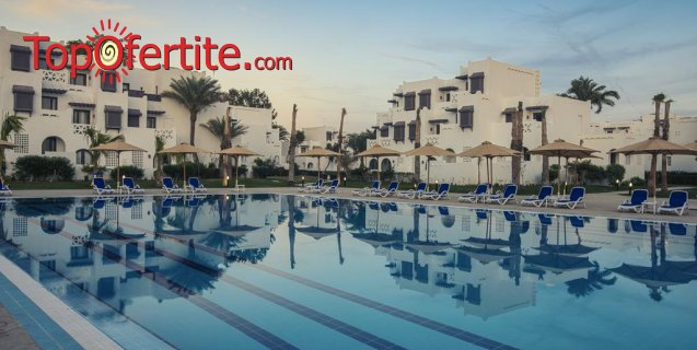 Почивка в Египет със самолет на 21.09! 7 нощувки на база All Inclusive в хотел Mercure Hurghada 4* с включени самолетни билети, летищни такси и трансфер за 1065.50 лв на човек