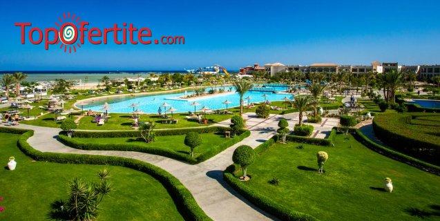 Почивка в Египет със самолет на 21.09! 7 нощувки на база All Inclusive в хотел Jaz Aquamarine Resort Hughada 5* с включени самолетни билети, летищни такси и трансфер за 1243.50 лв на човек