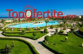 Почивка в Египет със самолет на 21.09! 7 нощувки на база All Inclusive в хотел Jaz Aquamarine Resort Hughada 5* с включени самолетни билети, летищни такси и трансфер за 1282.50 лв на човек