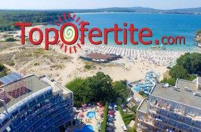 На море в Хотел Каменец, Китен - първа линия! Нощувка на база All Inclusive + басейн на цени от 48,60 лв. на човек