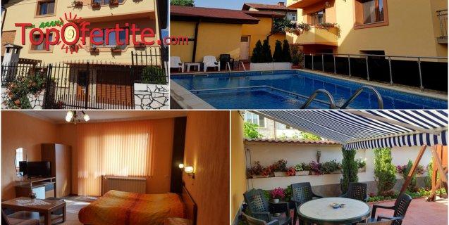 Семеен Хотел Далиа, Велинград! Нощувка + закуска, вечеря, топъл външен басейн, сауна, джакузи, парна баня само за 38,90 лв на човек + дете до 7г. Безплатно