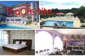 На море в Хотел Марая, Царево! Нощувка + басейн, чадър и шезлонг на цени от 27,50 лв. на човек