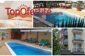 Хотел Свети Димитър, Приморско! Нощувка на база All Inclusive Light + басейн и шезлонг на цени от 60 лв на човек
