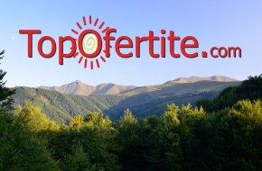2-дневна екскурзия до Амбарица + транспорт и професионален планински водач за 135 лв.