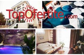 Къща за гости ЕГО, с.Минерални бани! 2, 3 или 5 нощувки + закуски, вечери, външен басейн, вътрешен минерален терма басейн, джакузи и СПА пакет на цени от 80 лв. на човек