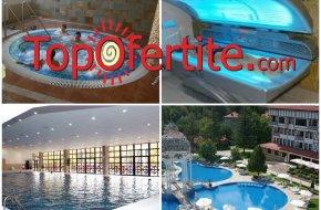 СПА Хотел Орфей 5* Девин! Нощувка + закуска, басейни с минерална вода и Уелнес пакет на цени от 43 лв на човек