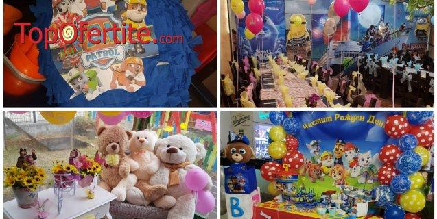 """Детски рожден ден """"Супер парти, , за 10 деца/15 възрастни с менюта + празнична фото торта, актьор и пинята от Sugarland kids - Красно Село само за 329 лв"""