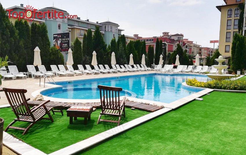 На море в хотел Пауталия, Слънчев Бряг! Нощувка на база All Inclusive + басейн с чадър и шезлонг на цени от 39,99 лв. на човек