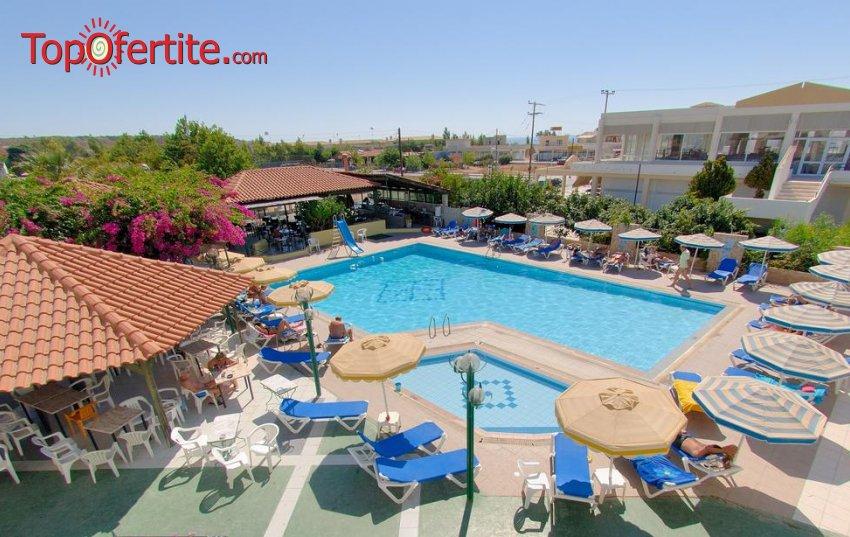 Почивка в Гърция Royal Hotel 3*, Касандра, Халкидики! Нощувка + закуска, вечеря и ползване на басейн на цени от 37.50 лв. на човек