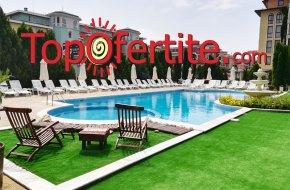 На море в самостоятелни къщи Пауталия, Слънчев Бряг! Нощувка на база All Inclusive + басейн с чадър и шезлонг на цени от 34,99 лв. на човек