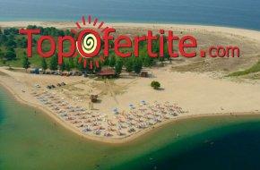 Потвърдена! 1-дневна екскурзия за плаж до Керамоти + транспорт и екскурзоводско обслужване за 34 лв.