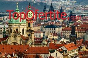 Super Last Minute! 6-дневна екскурзия през Юли до Будапеща, Виена, Прага и възможност за Дрезден + 5 нощувки със закуски, обиколка на Будапеща и Виена, транспорт и водач-представител за 286 лв.