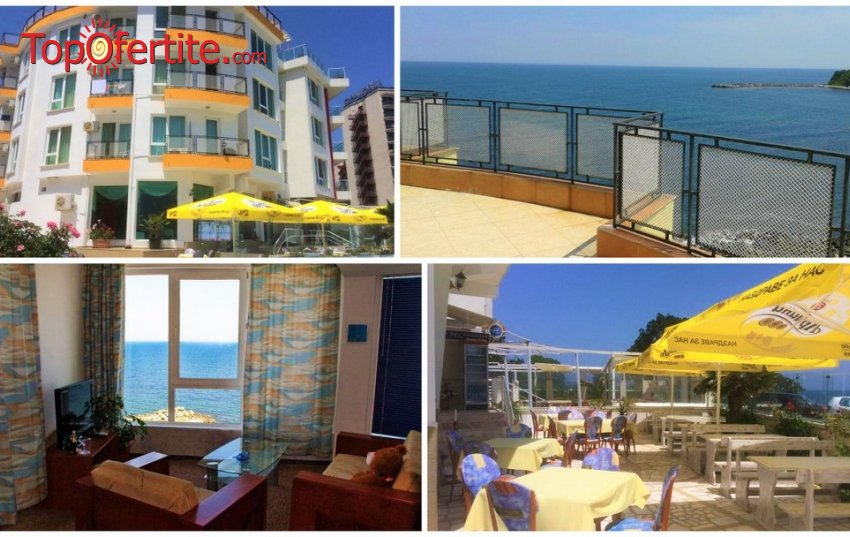На море в Хотел Елит, Китен на първа линия и на 150 метра от Северния плаж! 5 нощувки + закуски, вечери, паркинг и интернет за 170 лв. на човек