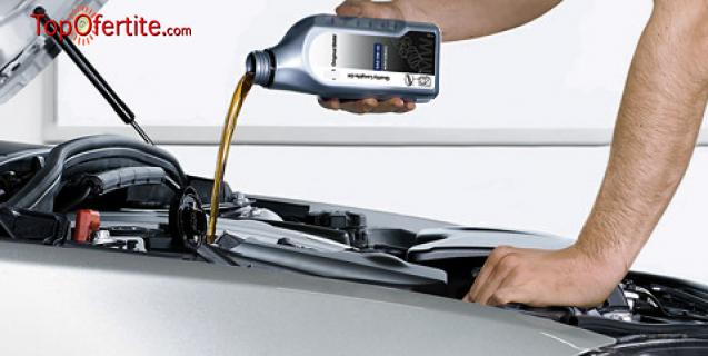 Смяна на масло + масло Agip 10/40 + маслен филтър и преглед ходова част от Автоцентър Делина само за 50 лв.
