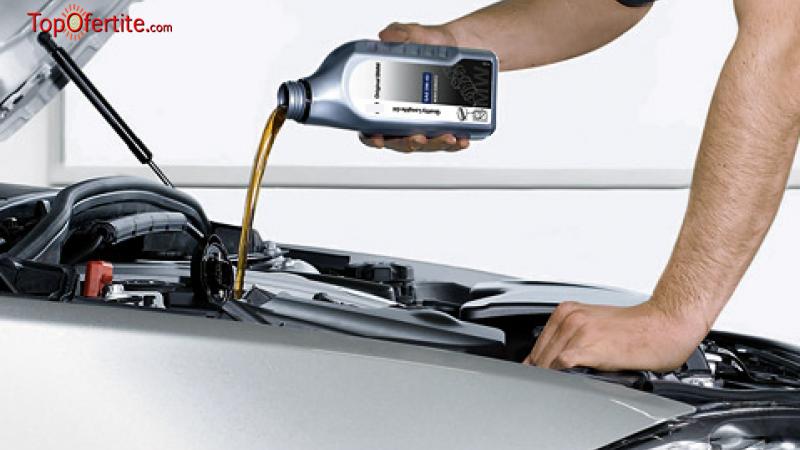 Смяна на масло + масло Agip 10/40 + маслен филтър и преглед ходова част от Автоцентър Делина са...